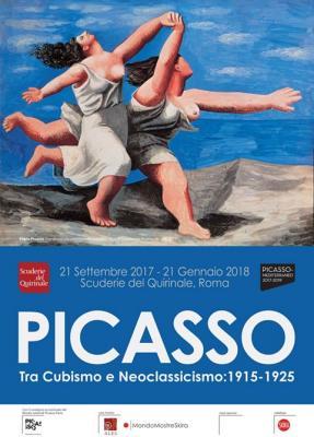 Picasso in mostra alle Scuderie del Quirinale a Roma