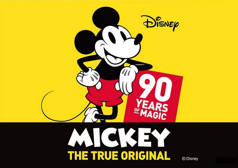 Topolino compie 90 anni!